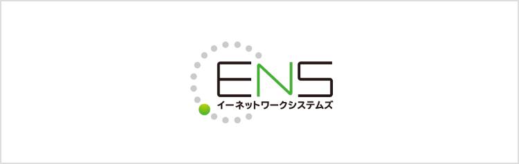 株式会社イーネットワークシステムズロゴ