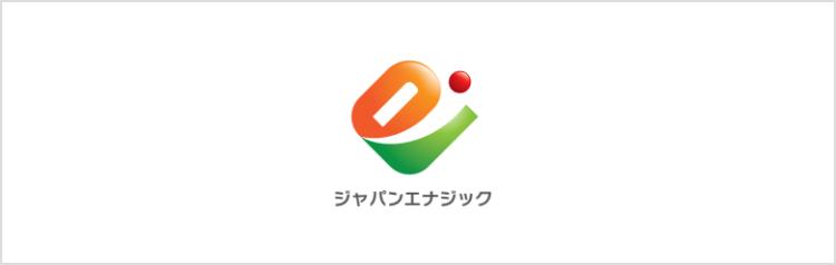 ジャパンエナジック株式会社ロゴ